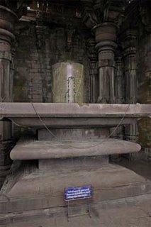Bhojpur Shiv Ling