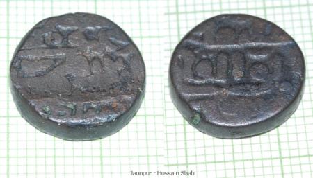 Hussain Shah1